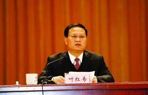 州委经济工作会议在吉首召开