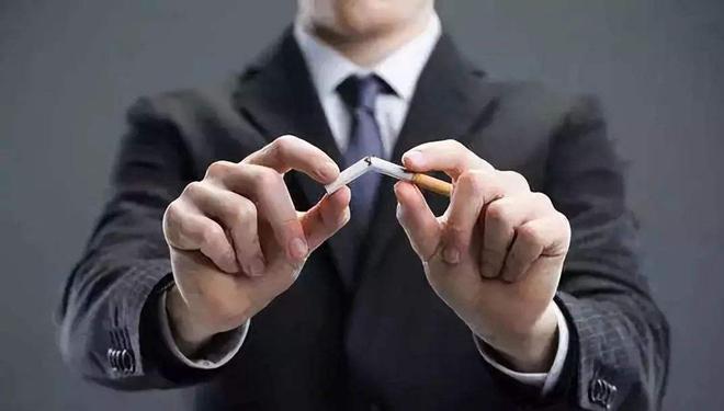 不管年纪多大 戒烟都有益处