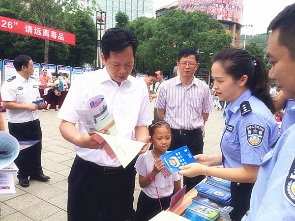 """湘西州开展""""6.26""""国际禁毒日宣传活动"""