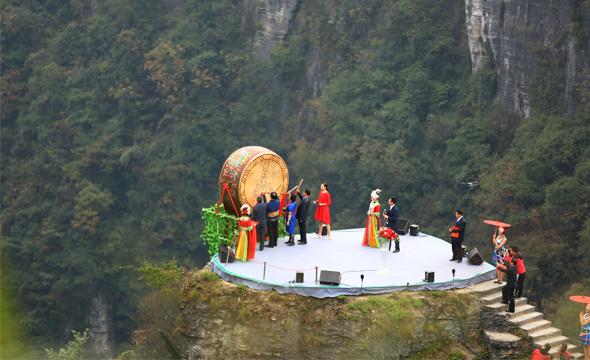 2017吉首第五届鼓文化节隆重举行