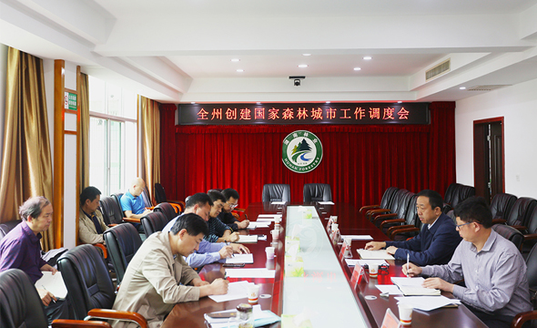 """湘西州""""创森""""工作国家考核五大体系40项指标全部达标"""