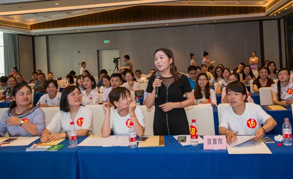 湘西州举办预防接种家长课堂演讲比赛