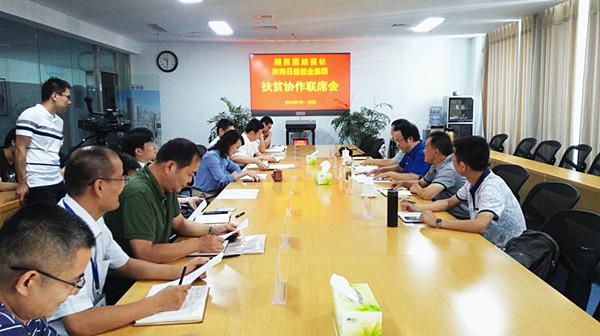 团结报社到济南日报报业集团对接扶贫协作工作