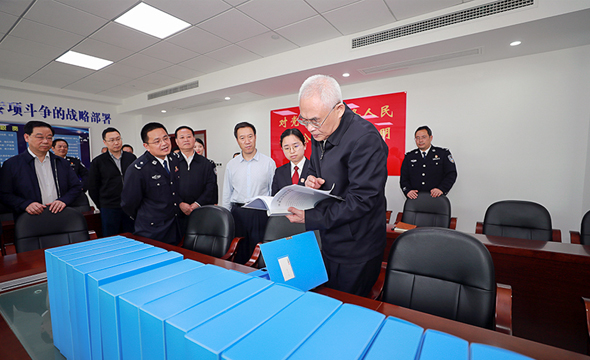 中央扫黑除恶第16督导组在湘西州督导检查扫黑除恶工作