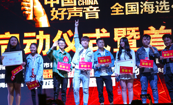 2019《中国好声音》全国海选吉首赛区惊艳开唱