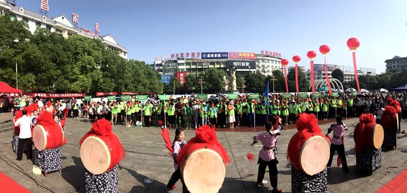 湘西州启动第48个世界环境日宣传活动