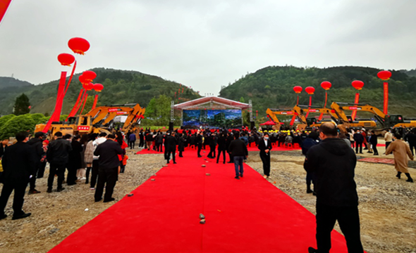 总投资60亿元 湘西开发区吉凤森林新城项目开工