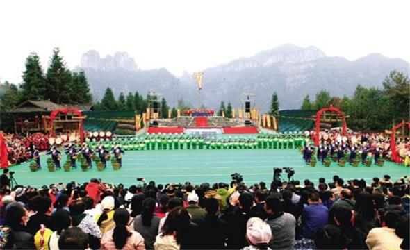 吕洞山苗族原生态文化艺术节暨苗祖圣山祭祀大典举行