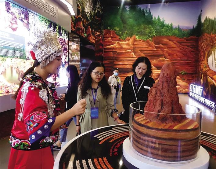 湘西地质公园博物馆受青睐