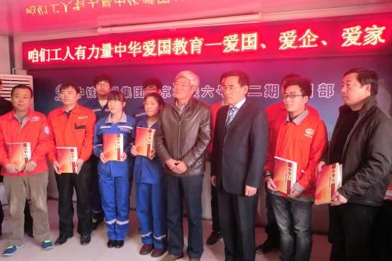 胡雨泽先生受邀参加中铁三局四公司爱国宣讲活动